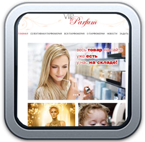 Отзыв об аудите сайта магазина VIP парфюм