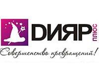 Логотипы компаний клиентов