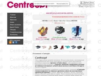 Обувной сайт